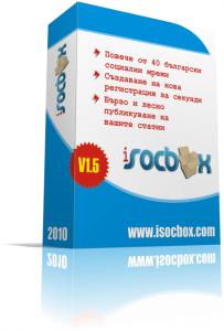 iSOCBOX